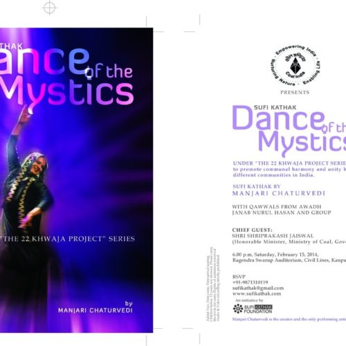 Dance of the Mystics 2014